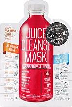 Düfte, Parfümerie und Kosmetik Reinigende Gesichtsmaske mit Himbeere und Linse - Ariul Juice Cleanse Mask Raspberry & Lentil