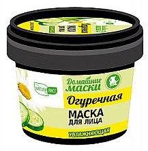 Düfte, Parfümerie und Kosmetik Feuchtigkeitsspendende Gesichtsmaske mit Gurke - NaturaList