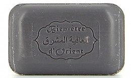 Düfte, Parfümerie und Kosmetik Handgemachte Naturseife Nigella Oil - Foufour Savon Huile de Nigelle Bien-etre d'Orient