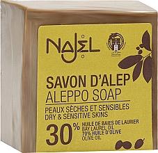Düfte, Parfümerie und Kosmetik Rückfettende Aleppo-Seife mit Oliven- und 30% Lorbeeröl für sensible Haut - Najel Aleppo Soap 30% Bay Laurel Oil