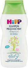 Düfte, Parfümerie und Kosmetik Haarshampoo für Babys - Hipp BabySanft Sensitive Shampoo