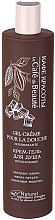 Düfte, Parfümerie und Kosmetik Pflegendes Creme-Duschgel - Le Cafe de Beaute Nutritious Cream Shower Gel