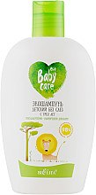Düfte, Parfümerie und Kosmetik Haarshampoo für Babys - Bielita Eco Baby Care Shampoo