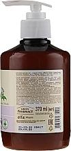 Milde normalisierende Milch für die Intimhygiene mit Milchsäure - Green Pharmacy — Bild N2