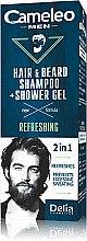Düfte, Parfümerie und Kosmetik 2in1Erfrischendes Haar- & Bartshampoo + Duschgel - Delia Cameleo Men 2in1 Refreshing Shampoo & Shower Gel