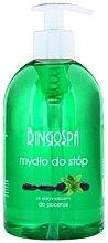 Düfte, Parfümerie und Kosmetik Flüssigseife gegen Fußschweiß und Fußgeruch - BingoSpa Feet Soap