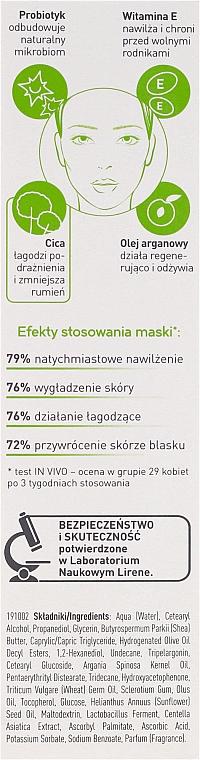 Probiotische Gesichtsmaske für empfindliche Haut - Lirene Sencica — Bild N3