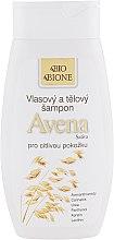Düfte, Parfümerie und Kosmetik Haar und Körper Shampoo mit Haferextrakt - Bione Cosmetics Avena Sativa Hair and Body Shampoo