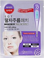 Düfte, Parfümerie und Kosmetik Feuchtigkeitsspendende Anti-Falten Patch-Maske für den Lippenkonturenbereich - Mediheal E.G.T Timetox Gel Smile-Line Patch