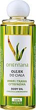 Düfte, Parfümerie und Kosmetik Körperöl mit Ingwer und Zitronengras - Orientana Ginger And Lemongrass Body Oil