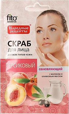 """Regenerierender Gesichtscrub """"Pfirsich"""" - Fito Kosmetik — Bild N1"""