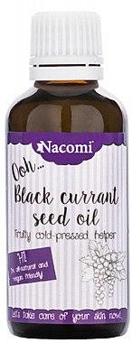 Körperöl mit schwarzer Johannisbeere für trockene und empfindlche Haut - Nacomi — Bild N1