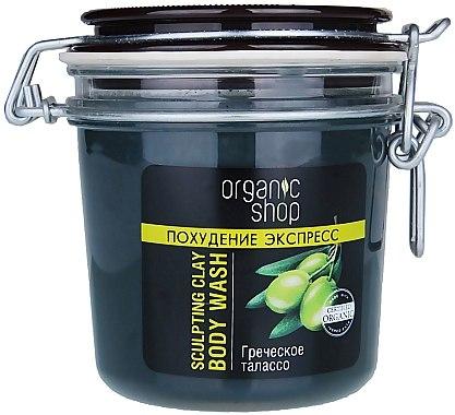 Modellierpaste für den Körper mit Bio Olivenöl und schwarzem Minzextrakt - Organic Shop Sculpting Clay Body Wash — Bild N1