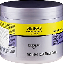 Düfte, Parfümerie und Kosmetik Pflegemaske für trockenes und geschädigtes Haar - Dikson Keiras Nourishing Mask
