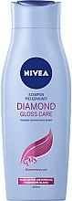 "Düfte, Parfümerie und Kosmetik Pflegeshampoo ""Diamant Glanz"" - Nivea Hair Care Diamond Gloss Shampoo"