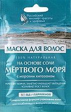 Düfte, Parfümerie und Kosmetik Haarmaske mit Totes Meer-Salz - Fito Kosmetik