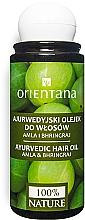 """Düfte, Parfümerie und Kosmetik Ayurvedisches Haaröl """"Amla und Bhringraj"""" - Orientana Amla & Bhringraj Ayurvedic Hair Oil"""